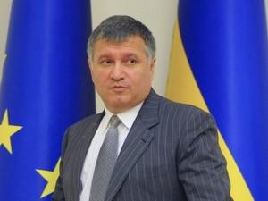 Аваков: Надо было взорвать Донецкую облгосадминистрацию