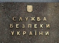 В Харькове открыли дело за угрозу убить Порошенко и Авакова