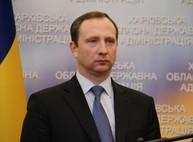 Райнин отчитался о перевыполнении бюджета Харьковской области