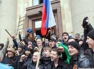 Суд арестовал очередного участника штурма Харьковской ОГА