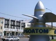 «Турбоатом» подпишет контракты с американцами на сотни миллионов долларов