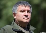 Среди организаторов покушения есть командир ещё одного харьковского батальона - Аваков