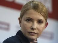 Тимошенко: С партией «Свобода» просто расправляются