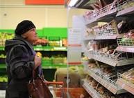Ни на хлеб, ни на другие товары в Харьковской области цены не завышены – Райнин