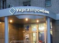 Банк Рыбчича-Дияка ликвидируется