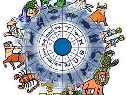 Гороскоп по знакам Зодиака на 17 июля