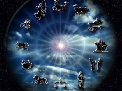 Астрологический прогноз по лунному календарю на 27 июля