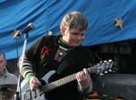 Рок-концерт на День Независимости: стали известны участники