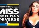 Конкурс «Miss Model Plus Universe» обрел официальное лицо
