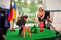 Ночь науки-2014 в Харьковском планетарии
