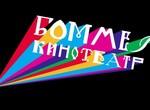 В Харькове покажут лучшие короткометражки со всего мира