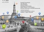 «Харьков: инвентаризация»: в ЕрмиловЦентре обсудят архитектуру города