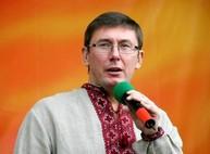 Как нардепы из Харькова голосовали за «закон Луценко»