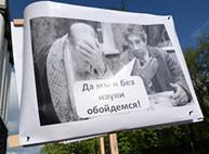 Ситуация в украинской науке критическая — мнения ученых