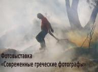 Куда пойти завтра 21 марта в Харькове