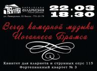 Куда пойти завтра 22 марта в Харькове