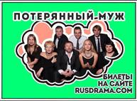 Куда пойти завтра 24 марта в Харькове