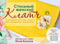 Куда пойти завтра 26 марта в Харькове