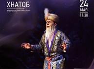 Куда пойти завтра 28 марта в Харькове