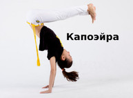 Куда пойти сегодня в Харькове