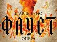 Куда пойти завтра 5 апреля в Харькове