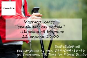 Куда пойти завтра 22 апреля в Харькове