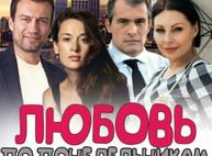 Куда пойти сегодня 24 апреля в Харькове