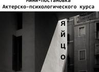 Куда пойти завтра 25 апреля в Харькове