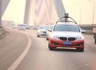 Китайцы прокатились на беспилотном авто: полиция угрожает им штрафом
