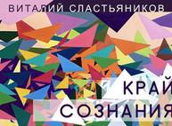 Куда можно пойти в Харькове 10-16 июля