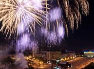 Как Харьков будет отмечать День города