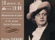 Куда пойти  в Харькове 15-20 августа