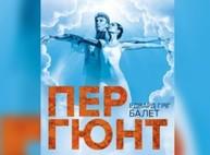 В Харькове стартовал фестиваль «ВостокOPERA»