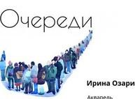 Харьковчанам предлагают прикоснуться к прекрасному: в городе открываются новые выставки