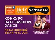 Звездная пара Юрий Горбунов и Катя Осадчая  проведут конкурс танцевальных пар в Харькове