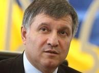 Аваков: В Харькове активизировались криминальные авторитеты