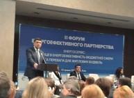 Областные власти подписали Меморандум с Госэнергоэффективности Украины