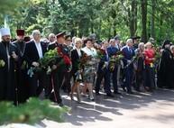 Официальные мероприятия ко Дню памяти и примирения прошли в Харькове (ФОТО, ВИДЕО)