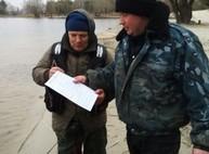 Рыбакам запретили ловить рыбу в водоемах Харьковской области
