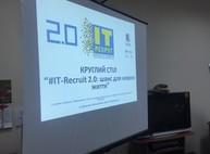 Стартовал второй этап проекта #ITRecruit для ветеранов АТО