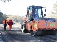 В харьковские дороги «закатали» двенадцать миллионов