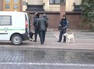 Как милиция искала бомбу в ХОГА: комментарии МВД