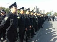 Харьковские копы готовы к работе