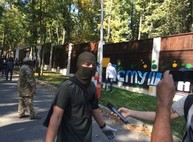 За дебош у дома Добкина активисты заплатят штраф