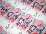 Работникам ХАЗа выплатили 10% долгов по зарплате