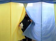 Выборы в Харьковской области отменили – нет денег