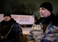 Аваков отстранил от работы экс-беркутовцев после инцидента с журналистами «Громадського»