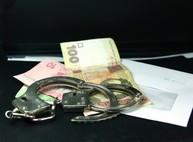 Как полковник Романенко получал взятку от мобилизованного харьковчанина (ФОТО, ВИДЕО)