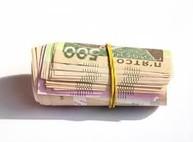 За информацию о харьковских террористах объявлена награда в 500 тысяч