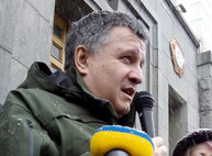 Аваков: Все, кто заявляет о свержении власти в Харькове, будет жестко наказан